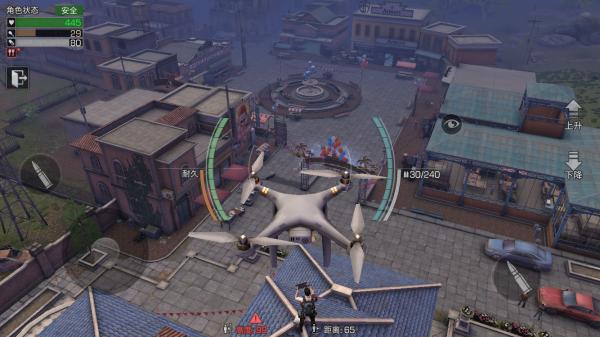 无人机拍照真是好