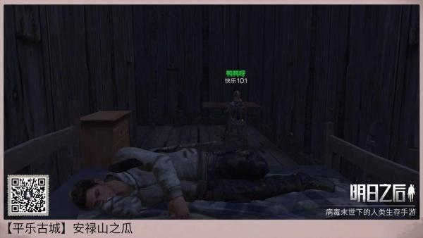 """""""同床异梦"""""""